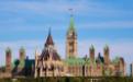 加拿大签证常见问题汇总