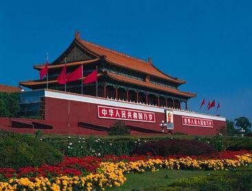 加拿大驻北京大使馆签证中心