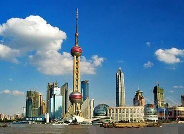 加拿大驻上海总领事馆签证中心
