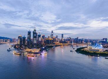 重庆加拿大签证中心