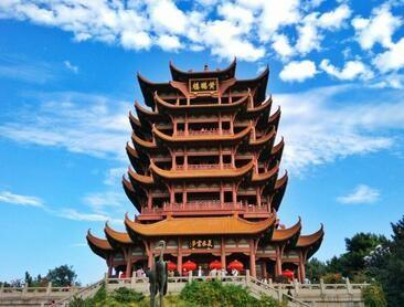 武汉加拿大签证中心