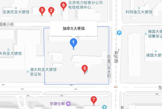 加拿大驻北京大使馆签证中心地址