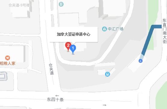 加拿大北京签证中心地址