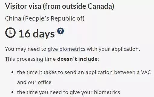 加拿大移民局:对中国留学生和旅游签证进行重大调整